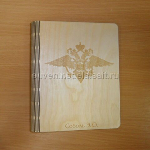 wooden_notebook-22