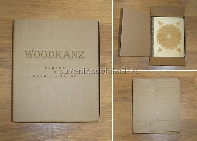 wooden_notebook-8