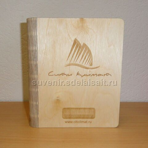 wooden_notebook-20